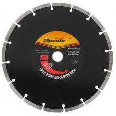 Диск алмазный 230х22,2 мм сухая резка для УШМ SPARTA 731155