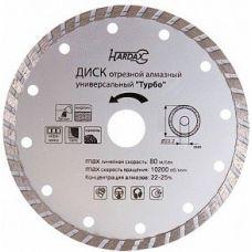 Диск алмазный 230х22,2 мм влажная и сухая резка бетон  для УШМ HARDAX/Ремоколор
