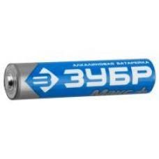 Батарейки тип AAA мизинчиковые 1,5 В ЗУБР упаковка 4 шт