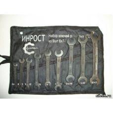 Ключи КГД комплект  9 шт размер 6-24 мм оксидированные сумка
