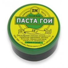 Паста ГОИ  25 грамм FIT 200001