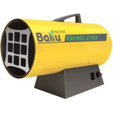 Тепловая пушка газовая 20 кВт BHG-20 BALLU