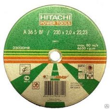 Круг абразивный отрезной 230х2,0х22 мм 36А HITACHI ХИТАЧИ по металлу с25916
