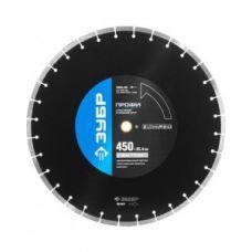 Диск алмазный 450х25,4 мм по бетону ЗУБР ПРОФИ