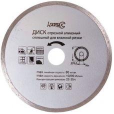 Диск алмазный 350х25,4 мм влажная резка HARDAX/Ремоколор