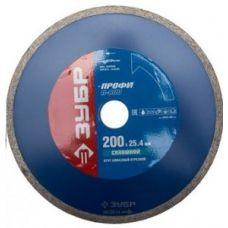 Диск алмазный 200х25,4 мм сплош для плиткореза ЗУБР