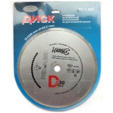 Диск алмазный 230х22,2 мм влажная резка для УШМ HARDAX