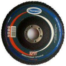 Круг лепестковый торцевой КЛТ 125х22 А60 (14А25/Р60)TSUNAMI