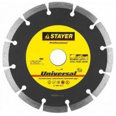 Диск алмазный 180х22,2 мм сухая резка для УШМ STAYER 3660-180_z01