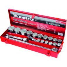 Набор инструмента головок 20 предметов 3/4 дюйма размер 19-50 мм MATRIX 13536