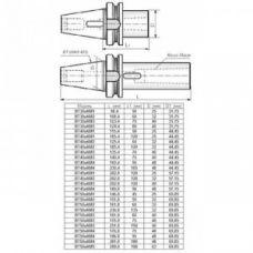 Втулка переходная с хвостовиком 7:24-ВТ50 (MAS403) на КМ2х 50мм с отверстием под клин для станков с ЧПУ 58556