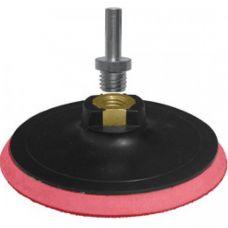 Насадка для обработки 6,4мм 9931 Dremel 2615993132
