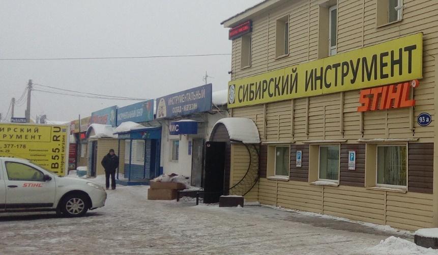 Приглашаем покупателей в магазин по улице Семиреченская 93