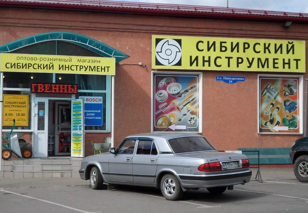 Магазин инструментов в Омске на улице Ипподромная 29