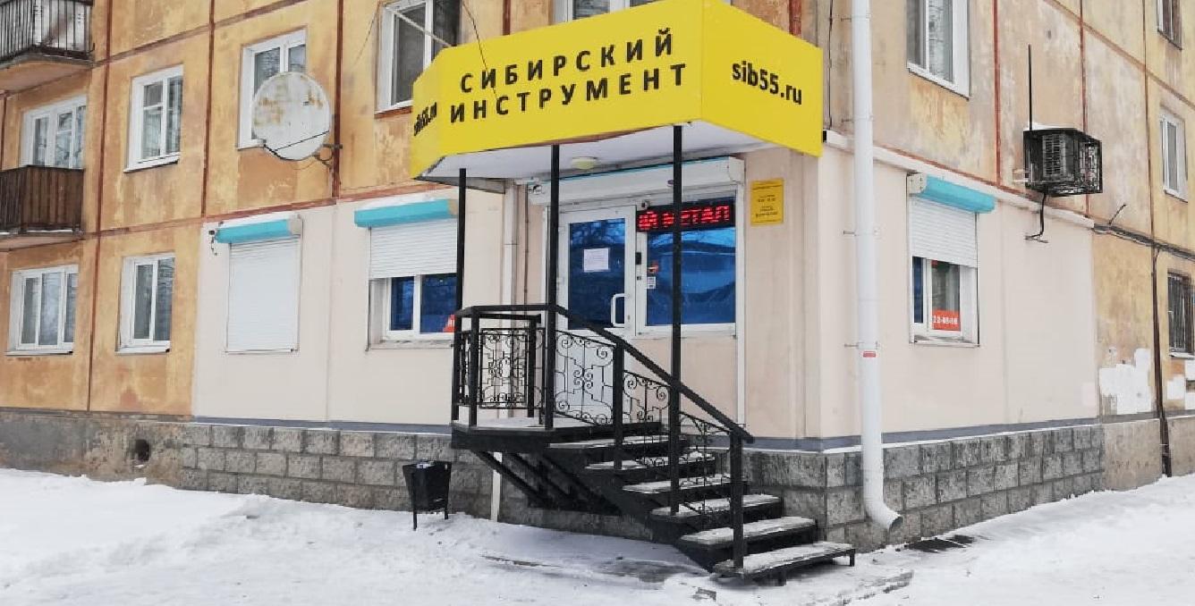 С 01.02.2021 года открыт новый офис по улице Нефтезаводской 38